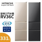 【24期0利率+基本安裝+舊機回收】HITACHI 日立 RV36C 變頻三門電冰箱 331公升 髮絲紋鋼板 R-V36C