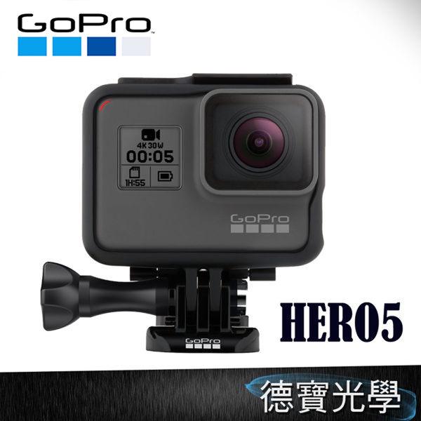 【新品上市】GoPro HERO 5 Black  4K 極限運動攝影機、觸控、防水  原廠公司貨