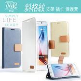 【清倉】HTC Desire 626 韓國Roar斜格紋支架插卡保護套 宏達電 D626 626G 磁扣錢夾皮套 保護殼
