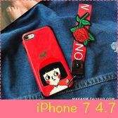 【萌萌噠】iPhone 7 (4.7吋) 創意搞怪女孩保護殼 刺繡玫瑰腕帶 全包貼皮 軟殼 手機殼 手機套