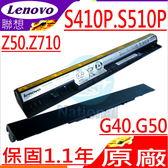 LENOVO S410P 電池(原廠)-聯想 S510P,S600P,Z710P,Z40,Z50,Z70,L12L4A02,L12L4E01