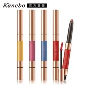 Kanebo 佳麗寶 COFFRET D OR水光美形唇露 (4色任選)