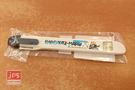 BAD BADTZ 酷企鵝 專利美工刀 白 KRT-210629