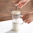 打泡機奶泡家用手動打奶泡器奶泡壺咖啡牛奶手打玻璃奶泡杯打泡器 快速出貨
