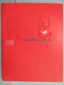 【書寶二手書T6/設計_PGK】APPortfollo亞洲青年創作集錄Vol.2_2011-2012