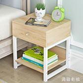床頭柜 現代客廳儲物收納柜組裝柜子 ZB938『美鞋公社』