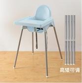 兒童餐椅 寶寶餐椅兒童吃飯桌椅 餐桌椅可調節座椅馨蘭多功能高腳椅【快速出貨八折下殺】