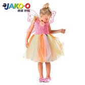 JAKO-O德國野酷-遊戲服裝-花仙子-粉