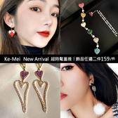 克妹Ke-Mei【AT57372】歐洲站 奢華BLING雙色愛心鑽耳針式耳環