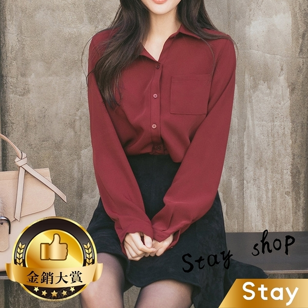 【Stay】韓版百搭修身顯瘦素色襯衫 白色襯衫 黑色襯衫 長袖上衣 女裝 衣服【W150】