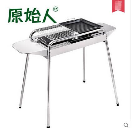 便攜戶外燒烤爐加厚家用不銹鋼折疊燒烤架大號木炭燒烤爐