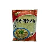農耕牌 新竹調合米粉260g【愛買】