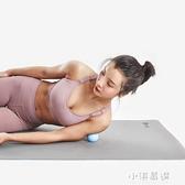 筋膜球瑜伽按摩健身深層肌肉放松足底手腕訓練『小淇嚴選』