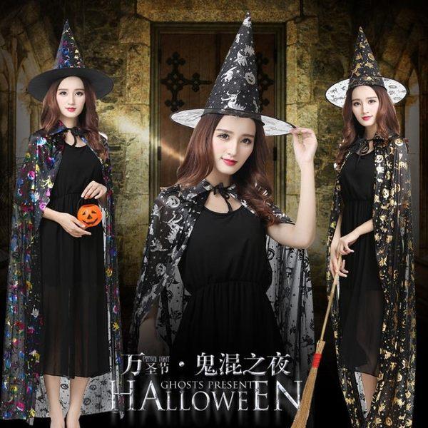 萬聖節大號兒童服裝女巫披風斗篷成人巫婆衣服男童cospaly巫師袍   韓小姐の衣櫥