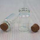軟木玻璃罐 軟木玻璃瓶 (小)高40mm...