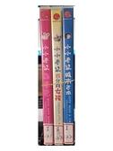 挖寶二手片-B02--正版DVD-動畫【小小老鼠 套裝系列3部合售】-(直購價)