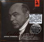 【停看聽音響唱片】【CD】斯塔克:騷動的大提琴