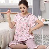 夏天女士大碼中年寬松莫代爾短袖七分褲睡衣家居服套裝YY2432『伊人雅舍』