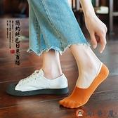 實惠7雙|夏季襪子女淺口短襪船襪純棉不掉跟硅膠防滑隱形薄款【淘夢屋】