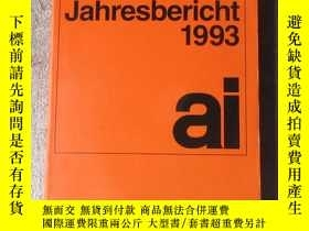 二手書博民逛書店amnesty罕見international - Jahresb