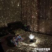 大人科學星空投影夜燈DIY組裝浪漫氛圍布置裝飾情人男女生日禮物 時尚芭莎鞋櫃 時尚芭莎鞋櫃igo