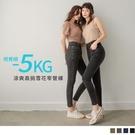 《BA6134》視覺-5KG。高腰鬆緊塑腹纖腿窄管褲 OrangeBear