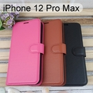 【Dapad】荔枝紋皮套 iPhone 12 Pro Max (6.7吋)