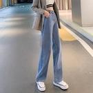 牛仔寬褲 網紅高腰褲女直筒寬鬆2021款...