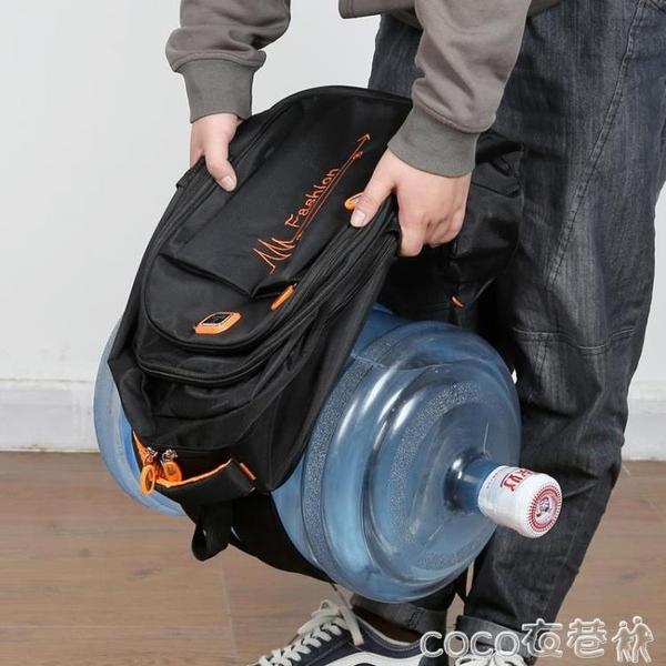 後背包 後背包男士背包大容量電腦旅行時尚休閒商務大學高中初中生書包女 coco