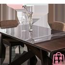 PVC桌布防水防油免洗防燙透明厚茶幾餐桌墊【匯美優品】