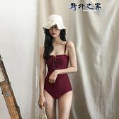 水母衣 比基尼連體泳衣女性感綁帶顯瘦遮肚肩帶小胸泳裝  野外之家