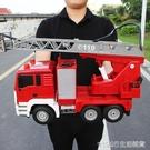 超大型可噴水遙控消防車電動升降云梯越野車男孩兒童玩具模型套裝 1995生活雜貨