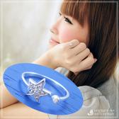 醉戀星空 耀眼奪目款水鑽星星 925純銀戒指 尾戒 可調式戒圍 - 維克維娜