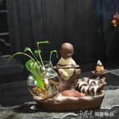 倒流香爐創意家用室內檀香茶道茶寵紫砂招財流香爐陶瓷花瓶擺件     瑪奇哈朵
