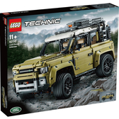 樂高 LEGO TECHNIC 42110 LAND ROVER DEFENDER