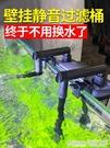 魚缸過濾器外置過濾桶草缸三合一凈水系統瀑布式外掛魚缸循環泵 極有家