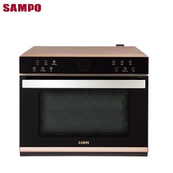 SAMPO  聲寶 - 35L 多功能蒸氣烘烤爐 KZ-SD35W