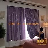 魔術貼窗簾布免打孔安裝飄窗臥室粘貼式遮光簡易自粘【輕奢時代】