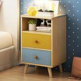 床頭櫃 歐式簡約現代床頭收納櫃簡易床頭櫃床邊小櫃子迷你經濟型RM 優惠最後兩天