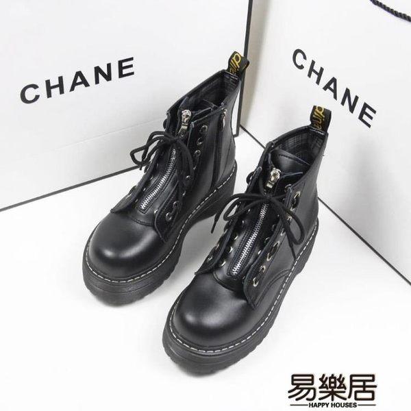 館長推薦☛短靴復古英倫風學院牛津高筒厚底馬丁靴