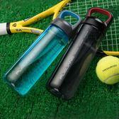 運動水壺水杯塑料便攜運動健身杯子男女學生耐防摔茶杯創意潮流太空杯