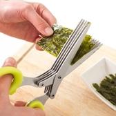 廚房五層不鏽鋼剪刀 料理剪刀 菜刀 切蔥花 碎紙 料理 烘焙 切菜器 水果刀 切菜【Q068】MY COLOR