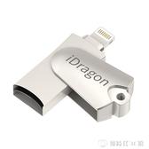 蘋果多功能讀卡器多合一U盤USB3.0高速TF內存卡讀取迷你小型金屬安卓 創時代3c館