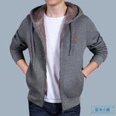 運動上衣男 秋冬季加絨連帽T恤男開衫連帽衫上衣服寬鬆休閒夾克運動大碼男士外套 歐米小鋪