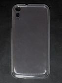 HTC Desire 830 手機保護殼 保護套 極緻系列 TPU軟殼