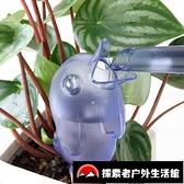 小鳥懶人花草滴灌設備滴水器家用自動澆花澆水神器【探索者】