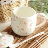 後海盃子陶瓷盃情侶馬克盃帶蓋勺子簡約喝水盃可愛骨瓷牛奶咖啡盃   LannaS