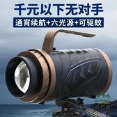 夜釣燈強光釣魚燈超亮紫藍光燈臺釣夜釣裝備大功率【步行者戶外生活館】