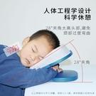 午睡枕頭趴著睡覺神器兒童教室辦公室趴睡枕趴枕小學生摺疊午休枕 一米陽光