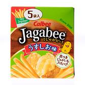 日本 加卡比薯條盒裝 鹽味 5袋入 Jagabee Calbee
